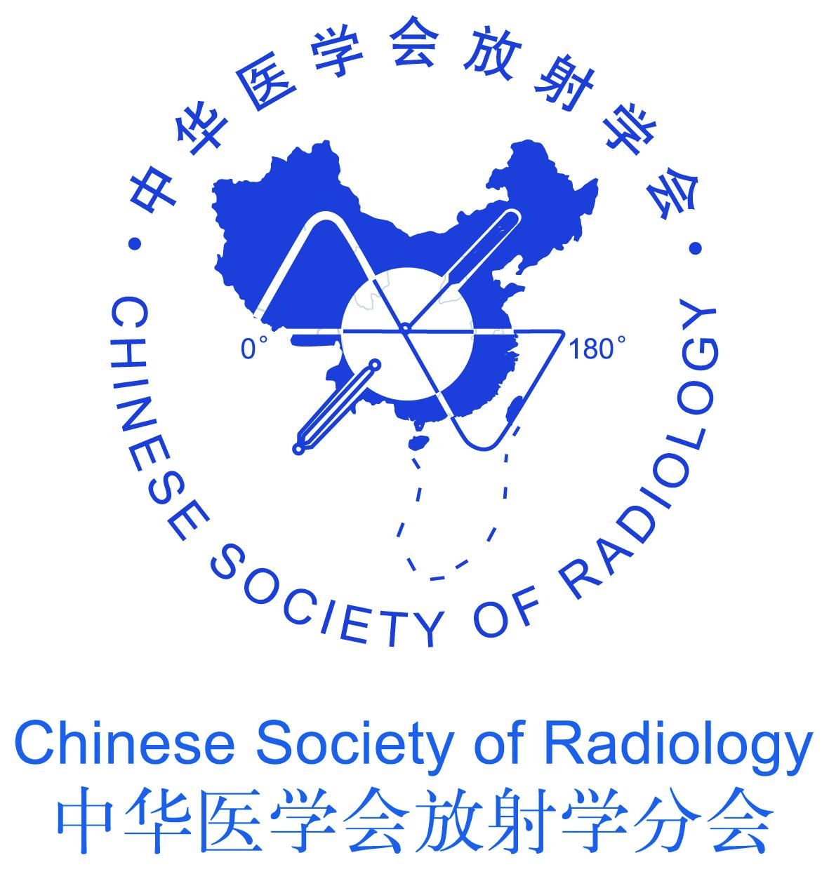 Chinese Society of Radiology